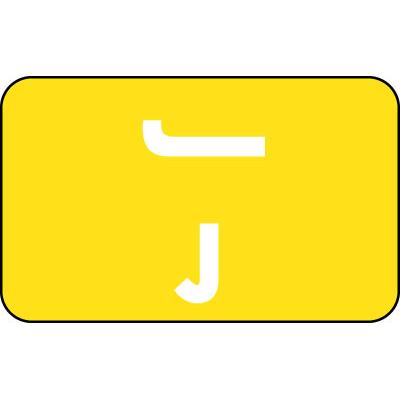 Smead Accs Compatible Alphabetic Color Code Labels Letter J Yellow